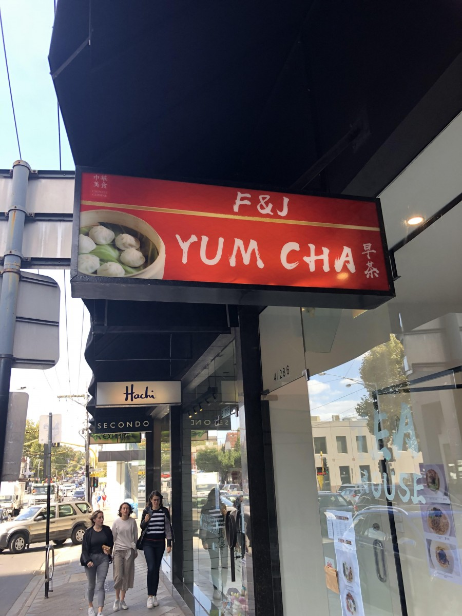 F & J Yum Cha South Yarra